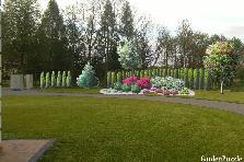 Projekt ogrodu:Przy bramie